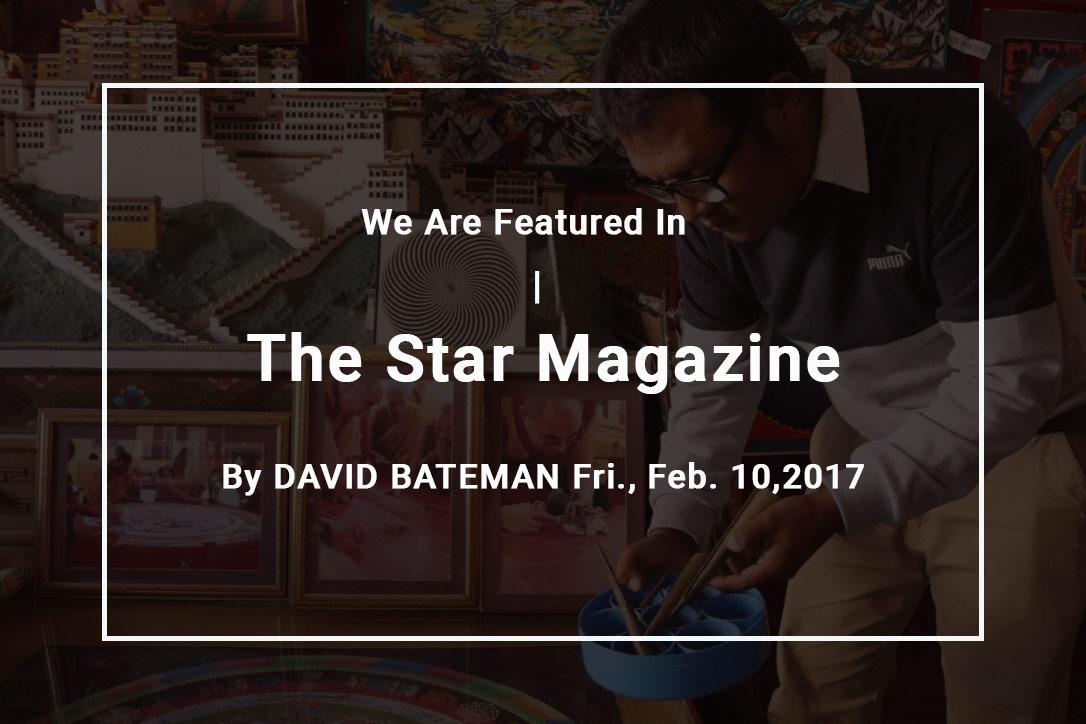 By DAVID BATEMAN Fri., Feb. 10, 2017